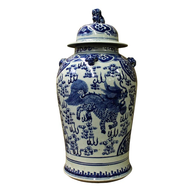 Chinese Blue & White Porcelain General Jar - Image 1 of 6