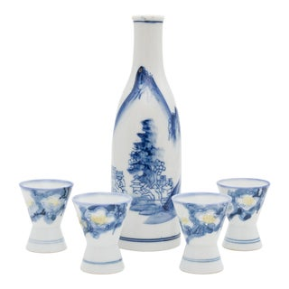 Mid-Century Japanese Porcelain Sake Serving Set - Set of 5 For Sale