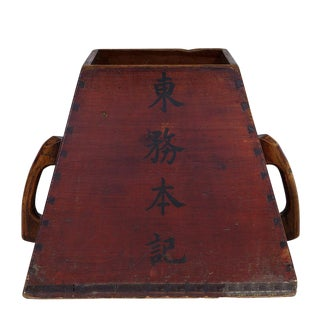 Chinese Antique Official Rice Grain Basket/Magazine Holder