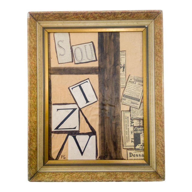 Abstract Cubist Mixed-Media Painting For Sale