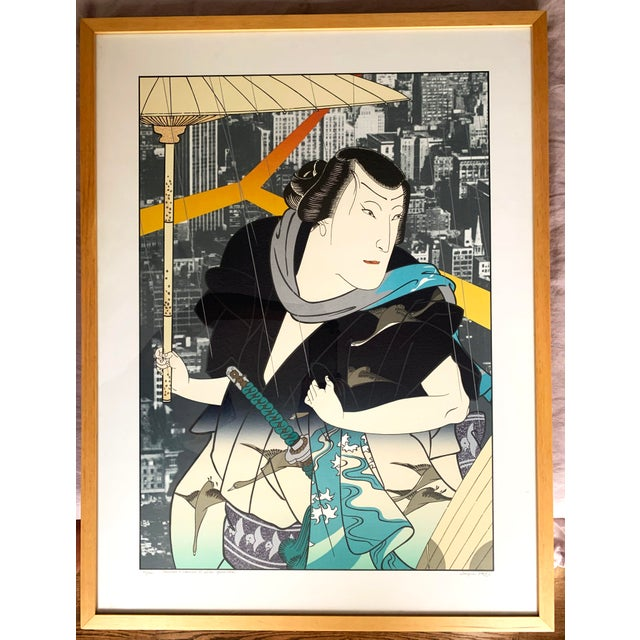 1979 Framed Color Serigraph Thunder and Shower I (After Yoshitaki) by Michael Jay Knigin For Sale - Image 13 of 13