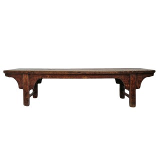 Antique Ming Bench Table For Sale