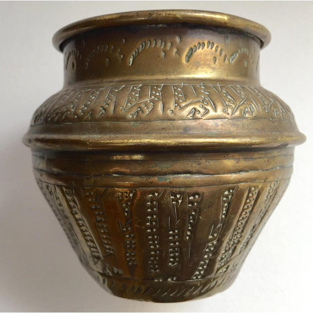 Middle Eastern Syrian Brass Bowl Hammered With Islamic Kufic Writing For Sale - Image 12 of 12