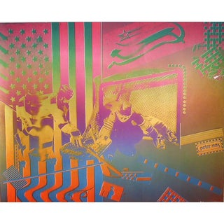 """1983 Peter Max """"Ice Ball (2)"""" Poster For Sale"""