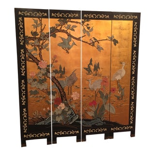Antique/Vintage Chinese Coromandel Gold Leaf Screen