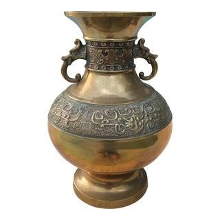 Mid-Century Design Brass Vase