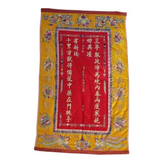 Chinese Hand Embroidered Marriage Banner For Sale