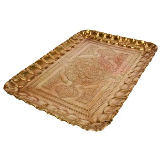 Middle Eastern Moorish Rectangular Brass Tray With Arabic Writing For Sale