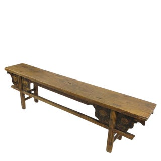 Low Gansu Bench Console Table For Sale
