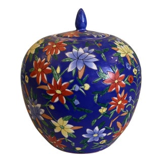 Blue Floral Porcelain Vessel For Sale