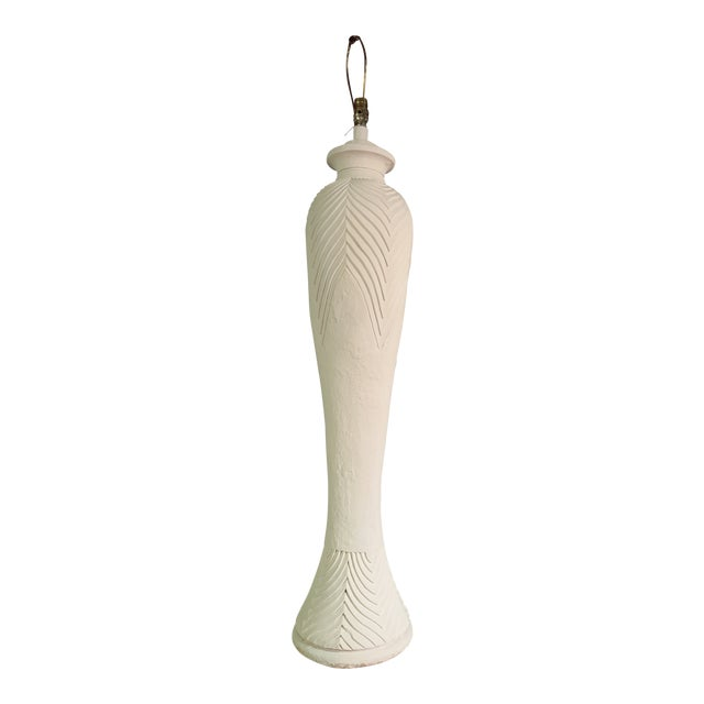 Deco Carved Plaster Floor Lamps For Sale