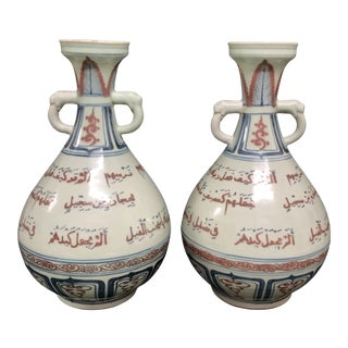 Mid 20th Century Chinese Art Porcelain Blue, White and Copper Red Vases - a Pair For Sale