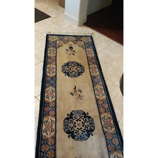"1970s Royal Blue Hand Knotted Runner-2'6'x10"" Preview"