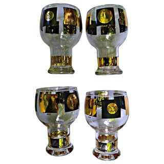 Gold Coins Beverage Glasses - Set of 4 For Sale
