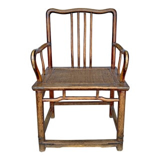 19th Century Antique Chinese Southern Administrator's Chair For Sale