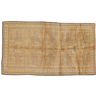 Vintage Persian Baluch Pictorial Rug- 3′ × 6′