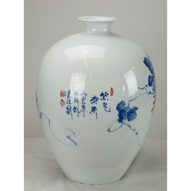 Chinese Chinese Red Flower and Blue Vine Detailed White Porcelain Vase For Sale - Image 3 of 6