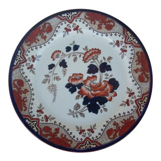 Vintage English Decorative Plate For Sale