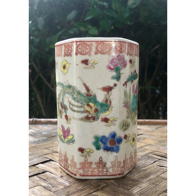 Early 20th Century Vintage Traditional Chinese Motif Vase For Sale - Image 13 of 13