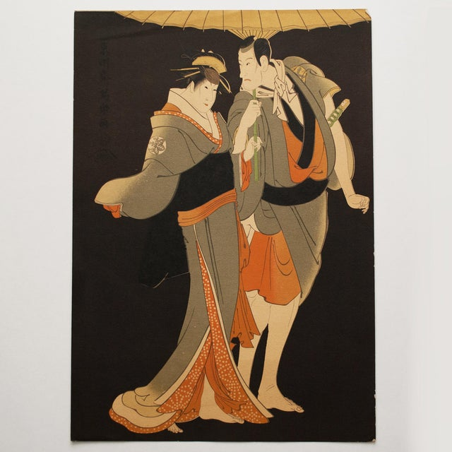 19th C. Kabuki Actors Print by Tōshūsai Sharaku For Sale In Dallas - Image 6 of 6