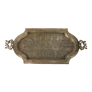 Antique Indian Mughal Rectangular Engraved Brass Tray For Sale