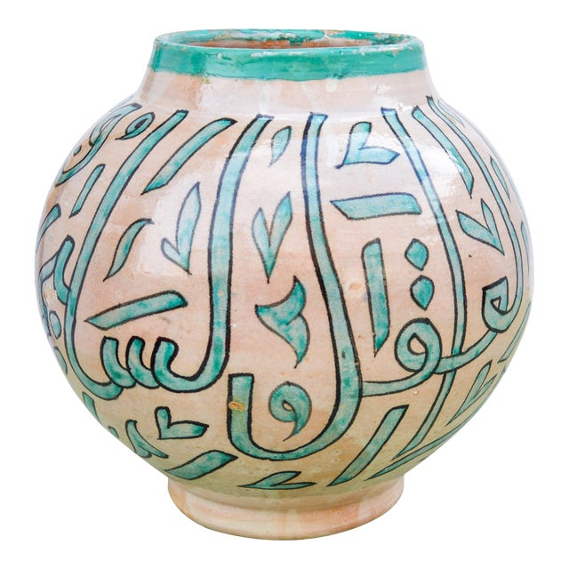 Moroccan Calligraphy Vase For Sale