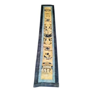 Late 1800s Chinese Peking Runner For Sale