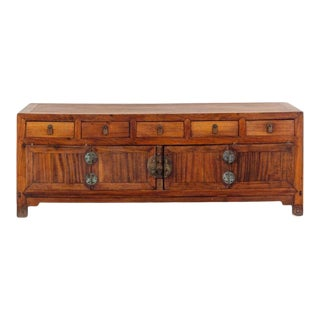 Antique Chinese Kang Cabinet/Buffet For Sale