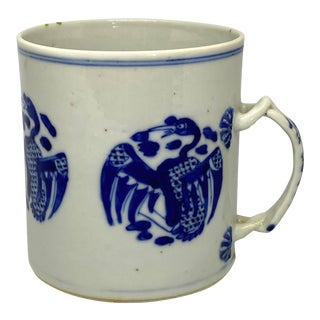 Late 18th Century Chinese Export Blue and White Strap Handle Mug For Sale