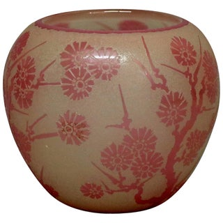 Antique Steuben Rosaline Cut Back Asian Style Floral Art Glass Vase, Circa 1920 For Sale