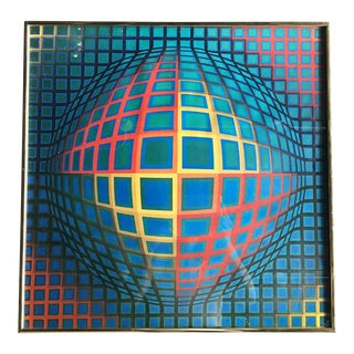 1970s Mid-Century Op Art Bauhaus Brass Framed Lithograph by Victor Vasarely For Sale