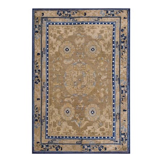Antique Chinese Ningxia Rug For Sale