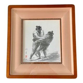 1940s Vintage Japanese Sumo Wrestlers Silk and Cherry Wood Framed Print For Sale
