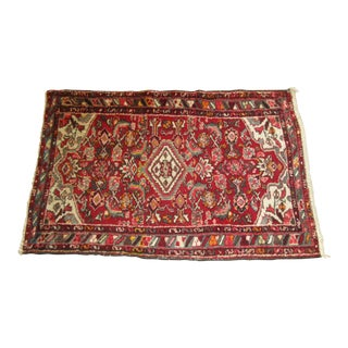1950s Vintage Persian Rug - 2′6″ × 4′ For Sale