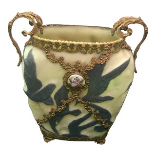 Mounted Doré Bronze Phoenix Glass Vase