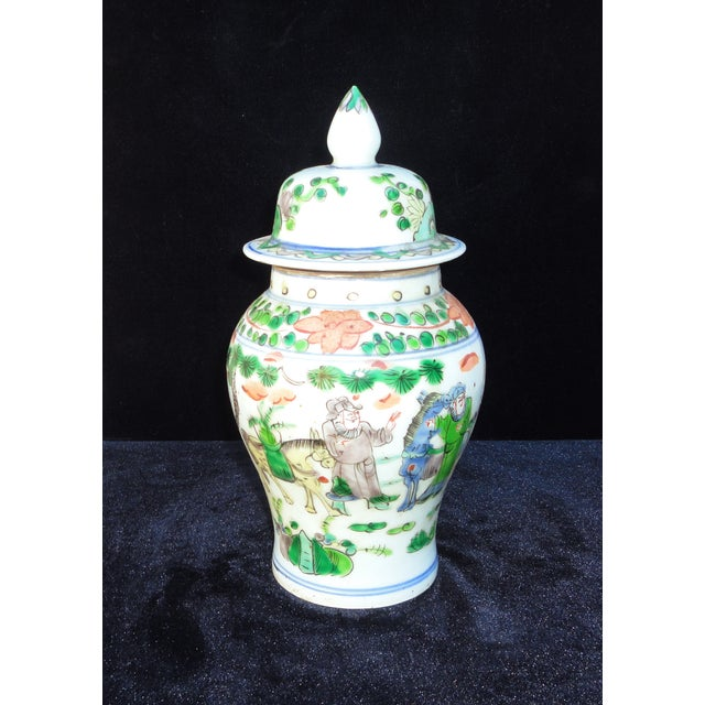 Asian Green & Coral Ginger Jar For Sale - Image 3 of 5