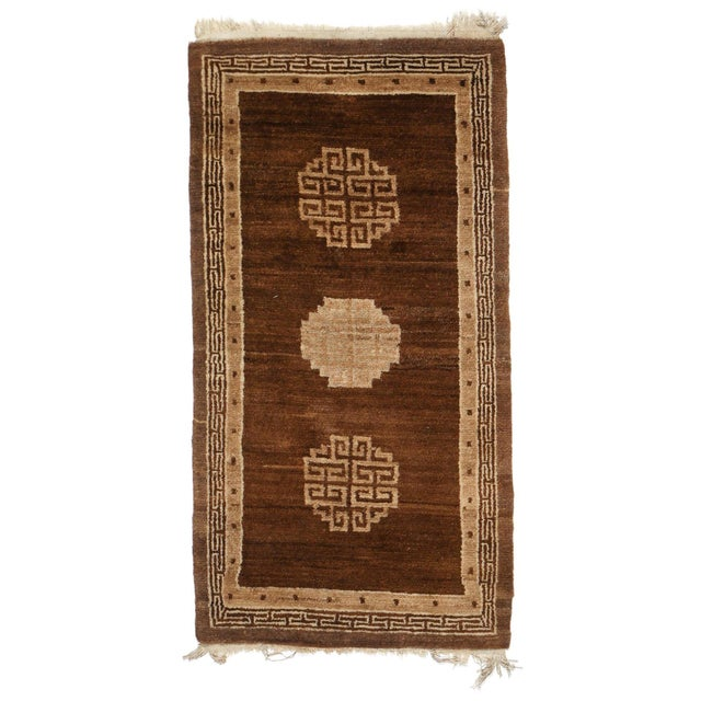 Early 20th Century Chocolate Brown Mongolian Throw Rug- 2′9″ × 5′6″ For Sale - Image 5 of 5