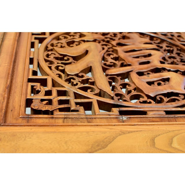 Chinese Solid Wood Coffee Table For Sale - Image 12 of 13