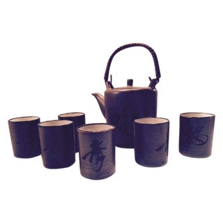 Asian Themed Tea Set - Set of 7