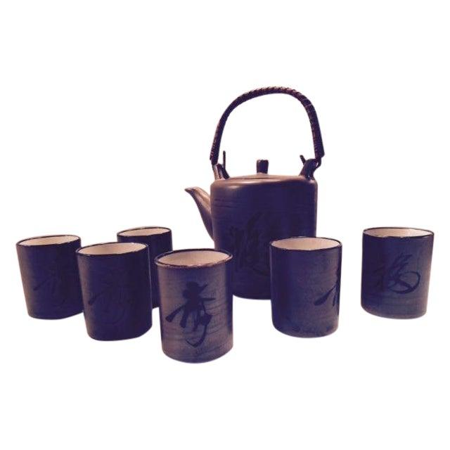 Asian Themed Tea Set - Set of 7 - Image 1 of 4