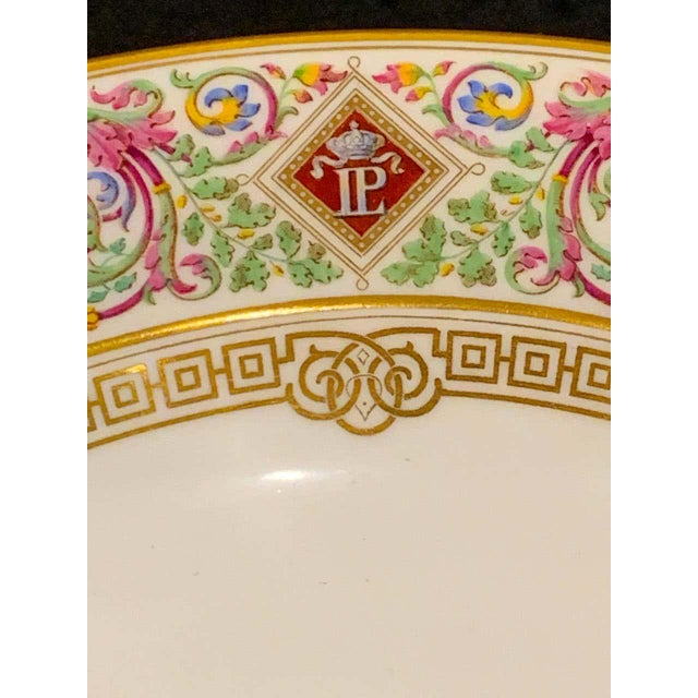 Sevres Porcelain Ormolu Tazza, From the Hunting Service of King Louis Philippe For Sale In Atlanta - Image 6 of 12