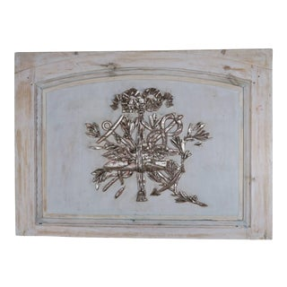 19th Century French Painted and Silver Gilt Panel For Sale