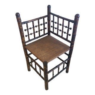 19th Century English Bamboo and Rattan Corner Chair For Sale