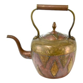 1910s Moroccan Copper & Brass Teapot For Sale