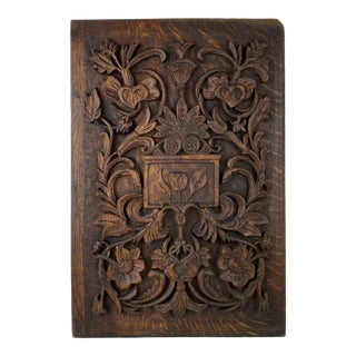 English 19th C. Carved Panel For Sale