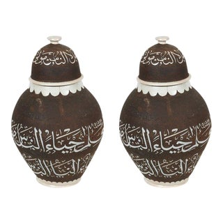 Pair of Moroccan Ceramic Urns With Arabic Calligraphy Designs For Sale