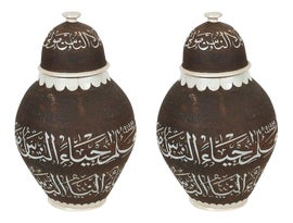 Image of Islamic Vessels and Vases