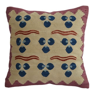 Hand Woven Silk Pillow Cover Chintamani Pattern Turkish Kilm Rug Throw - 16″ X 16″ For Sale