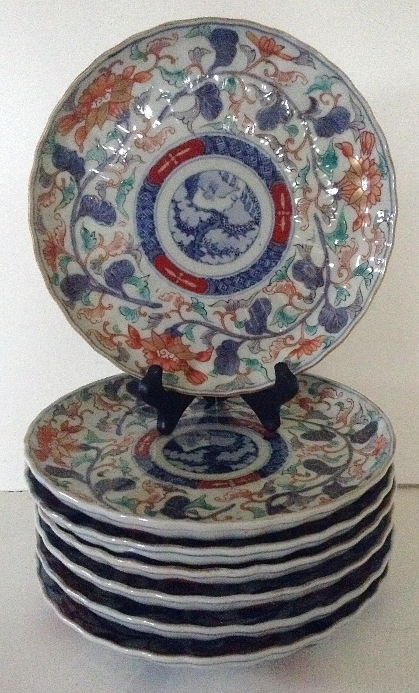 Japanese Floral Imari Plates - Set of 7 - Image 2 of 3  sc 1 st  Chairish & Japanese Floral Imari Plates - Set of 7 | Chairish