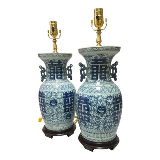 Blue & White Double Luck Lamps - A Pair For Sale